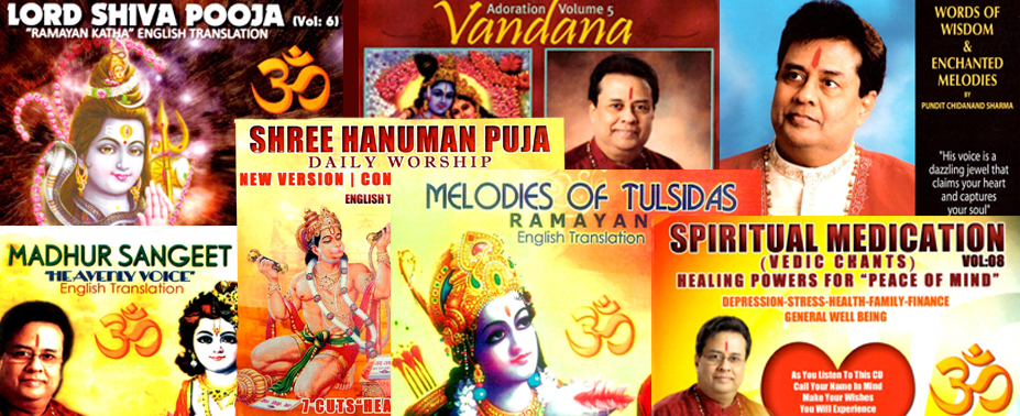 Listen to a selection of Pandit Sharma's beautiful Pooja Music, Vedic Chants, and Readings from the Ramayan…